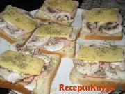 Kepti sumuštiniai su pievagrybiais, kumpiu ir sūriu
