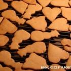 Imbieriniai sausainiai su medumi