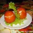 Pomidorai, įdaryti žirneliais